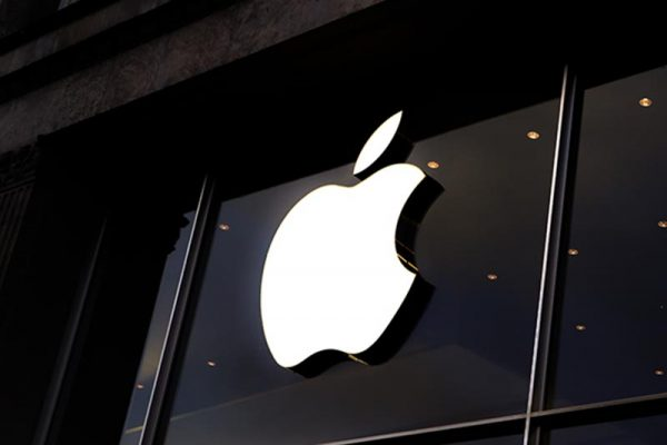 Apple storefront with logo